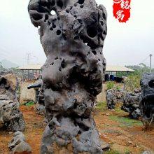 广东太湖石批发基地 英德石假山石 太湖石置石 园林假山石 招牌景观石