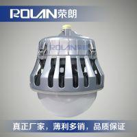 提供50W防爆固态照明灯 50W防爆灯批发价格