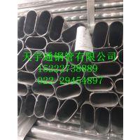 15*25镀锌椭圆管厂家|平椭圆管生产厂家 15222738889