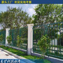 深圳搅拌站组装式铁艺护栏 厂区锌钢栅栏 隔离栏 肇庆蓝白栏杆现货