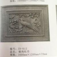 砖雕 青砖雕 古建影壁 仿古砖 样式多种雕塑批发生产