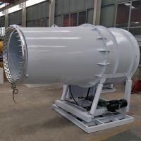 新型120米环保除尘雾炮机北华厂家煤场沙场专用雾炮机