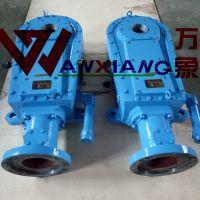 连铸机轧钢用LJJ205减速机 矫直机减速器沧州万象厂家