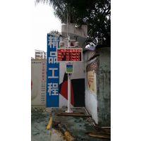 深圳市罗湖碧波园工地TSP噪声远程监测系统 设备厂家奥斯恩
