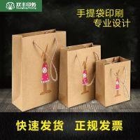 专业生产纸包装容器印刷牛皮纸手提袋任意尺寸款式包装袋定制服装购物手提袋