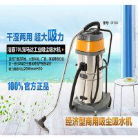 广东工业吸尘器洁霸BF502大功率2000W吸尘吸水机70L