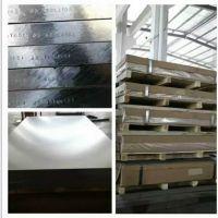 北京7075铝板,7075铝棒批发,2A12铝板,2A12铝棒 济南超维铝业有限公司