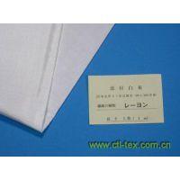JIS人造丝/JIS Rayon/日标 L0803标准