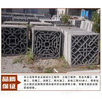 石家庄外墙镂空窗花水泥建筑正方形花格窗