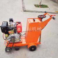 振鹏新坐标机械设备汽油马路切割机 耐磨锯片 混泥土路面切割机 坑槽修补