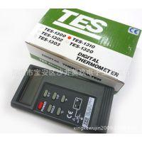 供应台湾TES 泰仕温度计TES1310 优质温度表 温度测试仪TES-1310