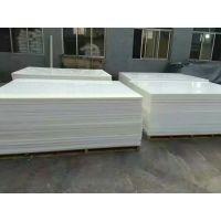SEIKO/精工PE板材生产线,各种规格PE耐磨板