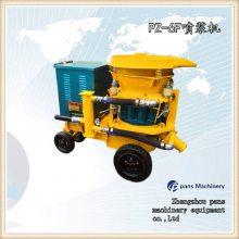 郑州陇海路西喷浆机,pz-6喷湿机,基坑支护设备,