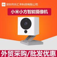 小米小方智能摄像机头1S 手机wifi家用网络监控远程夜视一体机