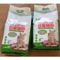 供应猫砂,豆腐、竹炭、米香、绿茶、樱桃、咖啡、水蜜桃、薰衣草香喵猫砂