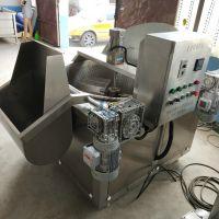聚信供应油炸设备/火腿肠油炸机/全自动上料搅拌