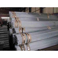 给水管道用热镀锌钢管质量保障厂家