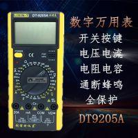 数字万用表 DT9205 电压电流电容 大屏显示全保护不烧表 大量现货