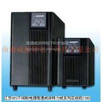 供应威派特厂家直销力威高频UPS电源1-3KVA价格