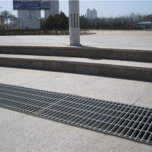 【潮州热镀锌钢格板 订做水沟盖板 楼梯踏步板】
