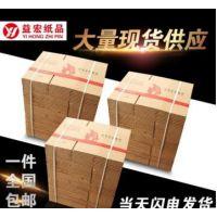 快递打包 湖南纸箱批发 淘宝搬家水果收纳纸盒纸箱子 5号3层5层加厚定做
