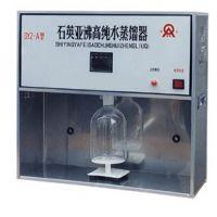 石英亚沸高纯水蒸馏器 SYZ-A 优质石英玻璃 规格¢120×360