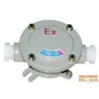 安能达防爆电器(图)、防爆接线盒生产厂家、商河 防爆接线盒
