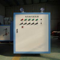 新型定制电加热蒸汽锅炉 低压立式 大型生产厂家