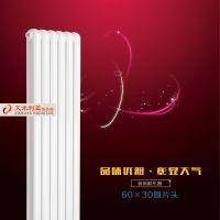 天津暖气片品牌哪家好 天津暖气片厂家哪家好