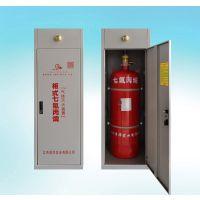柜式七氟丙烷灭火装置/清七氟丙烷灭火装置