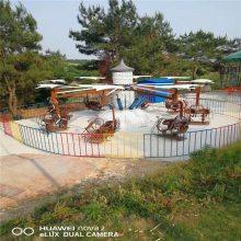 儿童游乐设备登月飞车dyfc三星优质游乐设备厂家团购