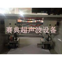 原厂现货 超声波无纺布碳包压边封口机,赛典批量生产