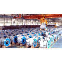 钢厂直供冷轧板卷 SPCD/DC03冷轧板 汽车钢板 用途广泛 敬请咨询