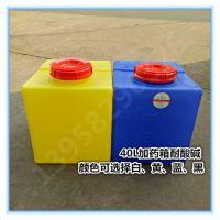 PE容器/储罐/塑料桶 40L方形加药箱 加药桶 水桶 80L升方形加药箱