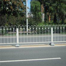 隔离锌钢护栏 隔离护栏标准 道路围栏厂家