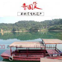 名扬木业供应 MY-091 安徽紫沙湖高低篷旅游观光船可坐16人手划摇橹电动船图片