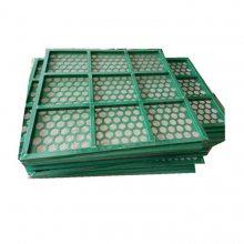 框架型泥浆振动筛布A合肥框架型泥浆振动筛布直销厂家