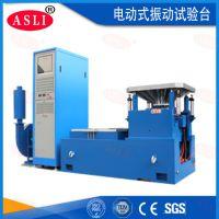 重庆高频振动测试台厂家