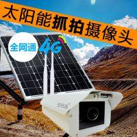 安锐通野外太阳能带电池充电视频监控4G插sim手机卡高清摄像头安防设备厂家
