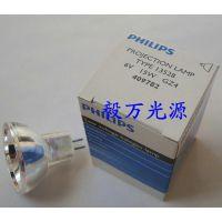 奥林巴斯SZH-LSGA显微镜灯泡13528 6V15W