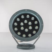 粤耀照明供应LED户外投光灯投射灯大功率七彩LED投光灯广告射灯射树灯