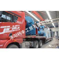 20吨氢氧化钙设备/氢氧化钙设备价格