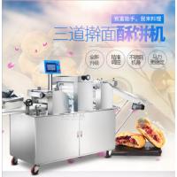 郑州旭众XZ-15C三道擀面全自动酥饼机老婆饼机油酥烧饼机农村致富项目