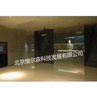 北京维尔森供应消防虚拟主持人厂家直销