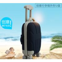 迷你卡通u盘8g16g32g个性创意礼品U盘可爱U盘USB高速U盘 行李箱U盘 USB3.0