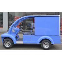 无锡宝岛2人座高压冲洗车,蓝色48v5kw,整车4000*1400*1900