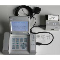 中西 便携式添乘仪 不含笔记本电脑 型号:SX99/SY-5库号:M375744