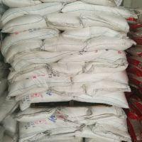 国产工业级高纯度十水硼砂供应