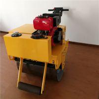 沥青地面压土机 小型手扶式双轮压路机 施安直销