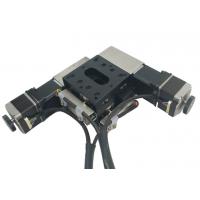 供应 60*60MM XY轴电动整体位移平台 微调架 调整架 滑台 模组